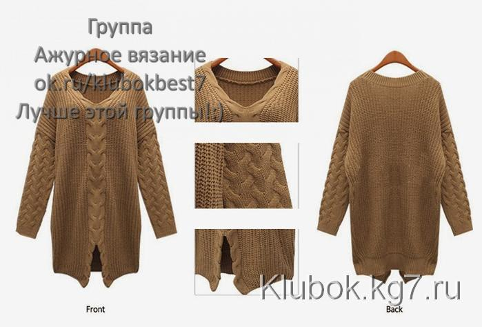 HH-429467Sweater-Camel-0-42946717 (700x474, 205Kb)